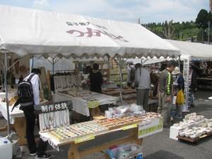 益子陶器市:つかもとテント村