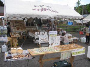 2016益子春の陶器市 つかもとテント村 のんびりぼっこ広場